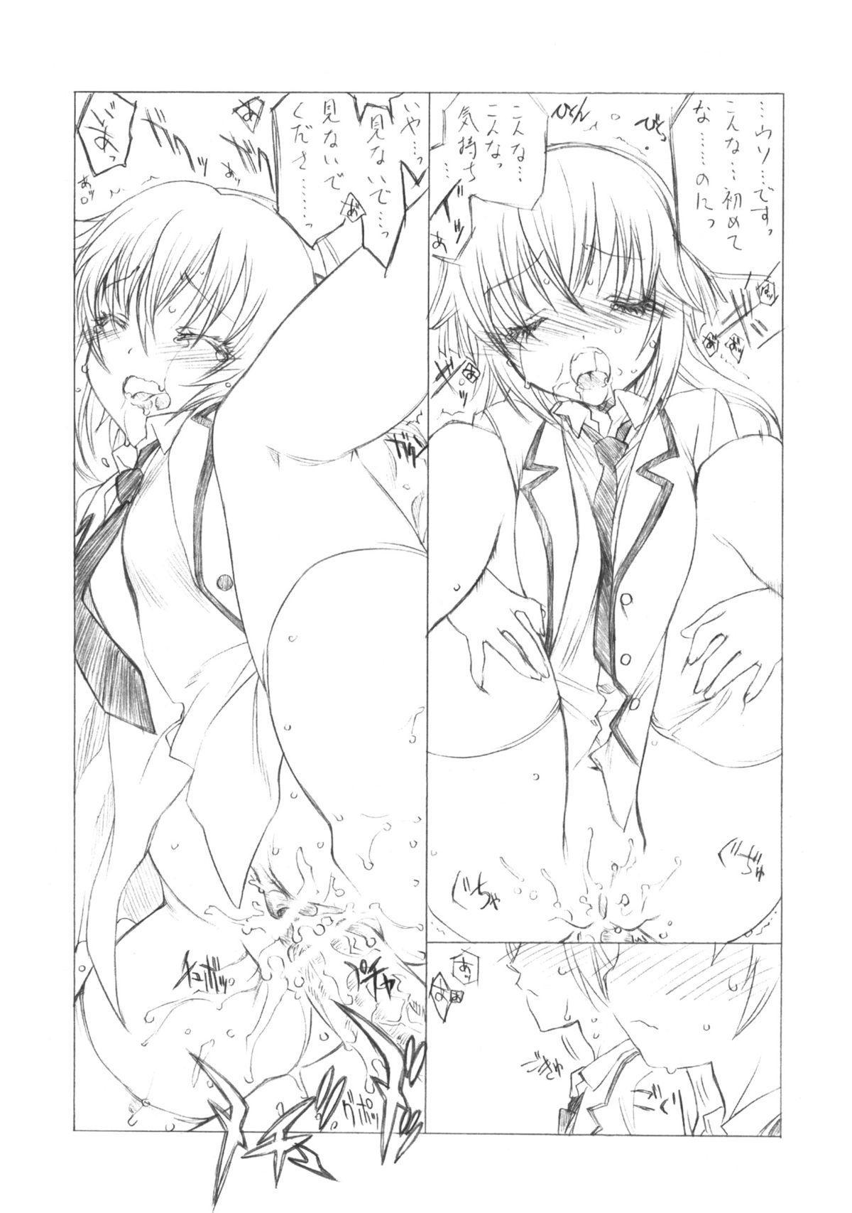 """Jiritsu Shikou Kotei Houdai """"Ritsu""""chan 4"""