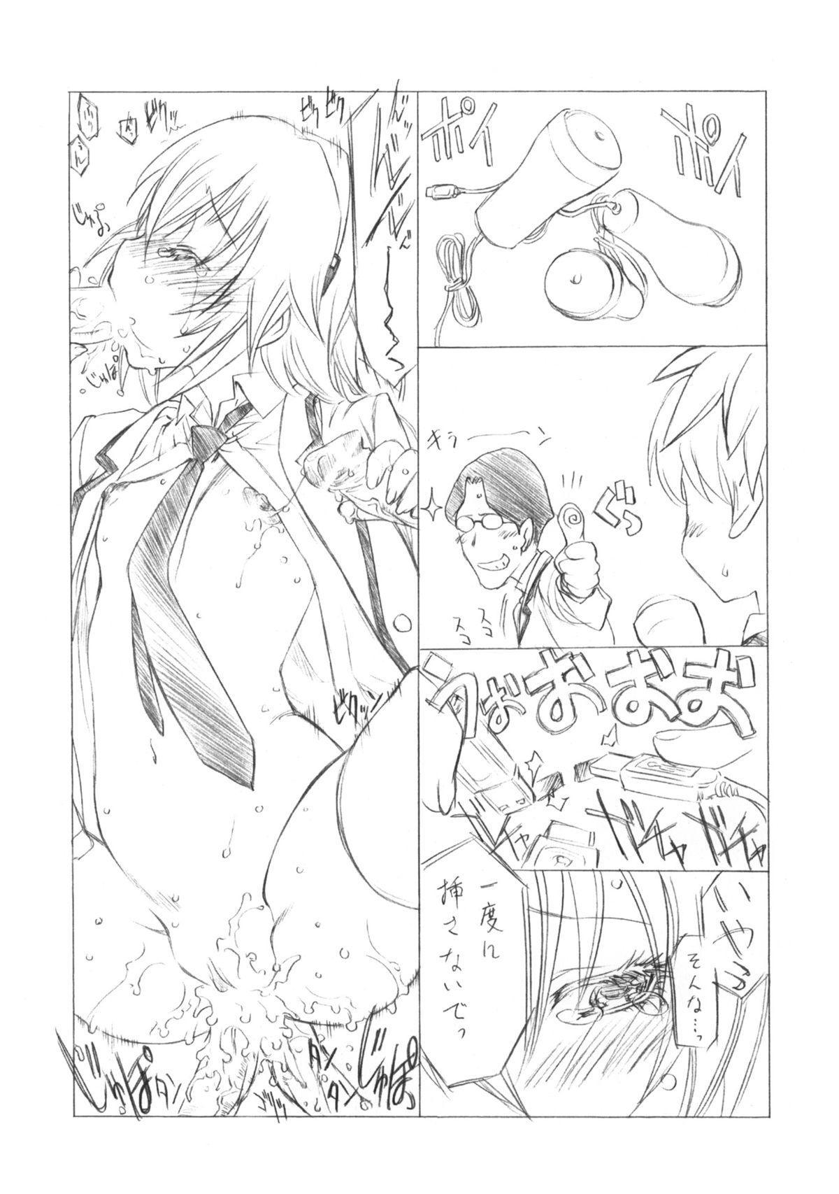 """Jiritsu Shikou Kotei Houdai """"Ritsu""""chan 5"""