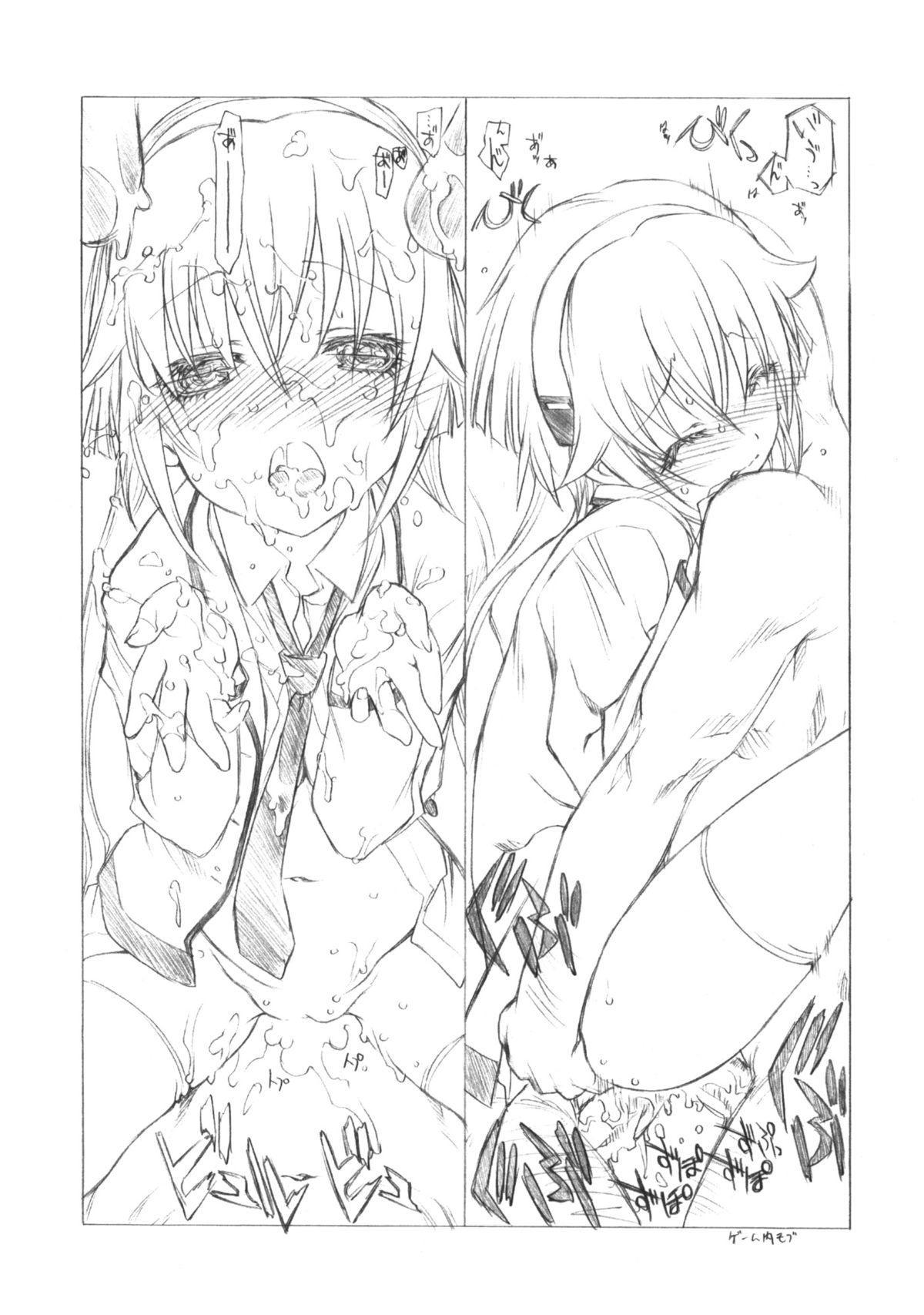 """Jiritsu Shikou Kotei Houdai """"Ritsu""""chan 6"""