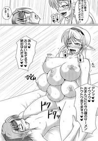 Shinka no Hihou de Asobou! MAXIMUM 8