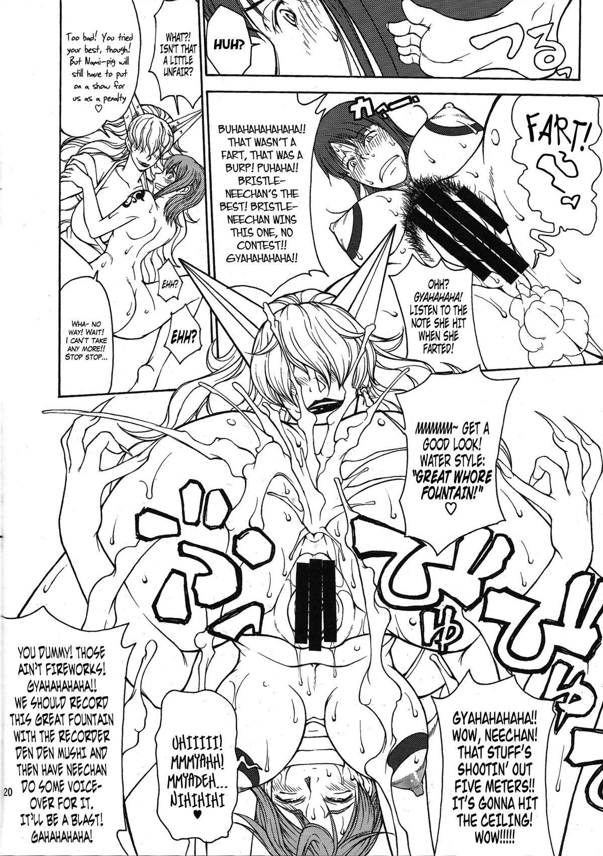 Momojita Onsen Daienkai !! 16