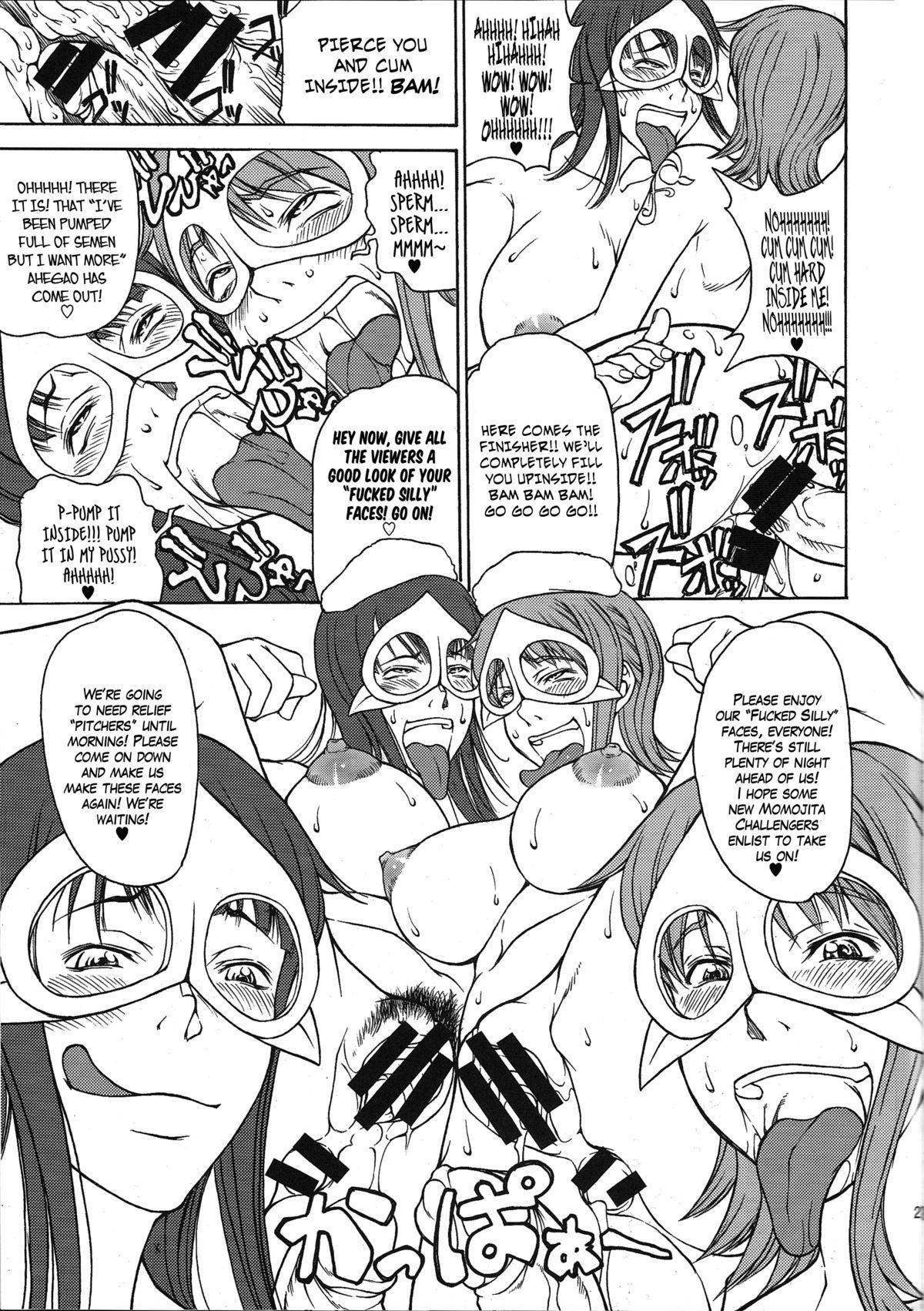 Momojita Onsen Daienkai !! 23