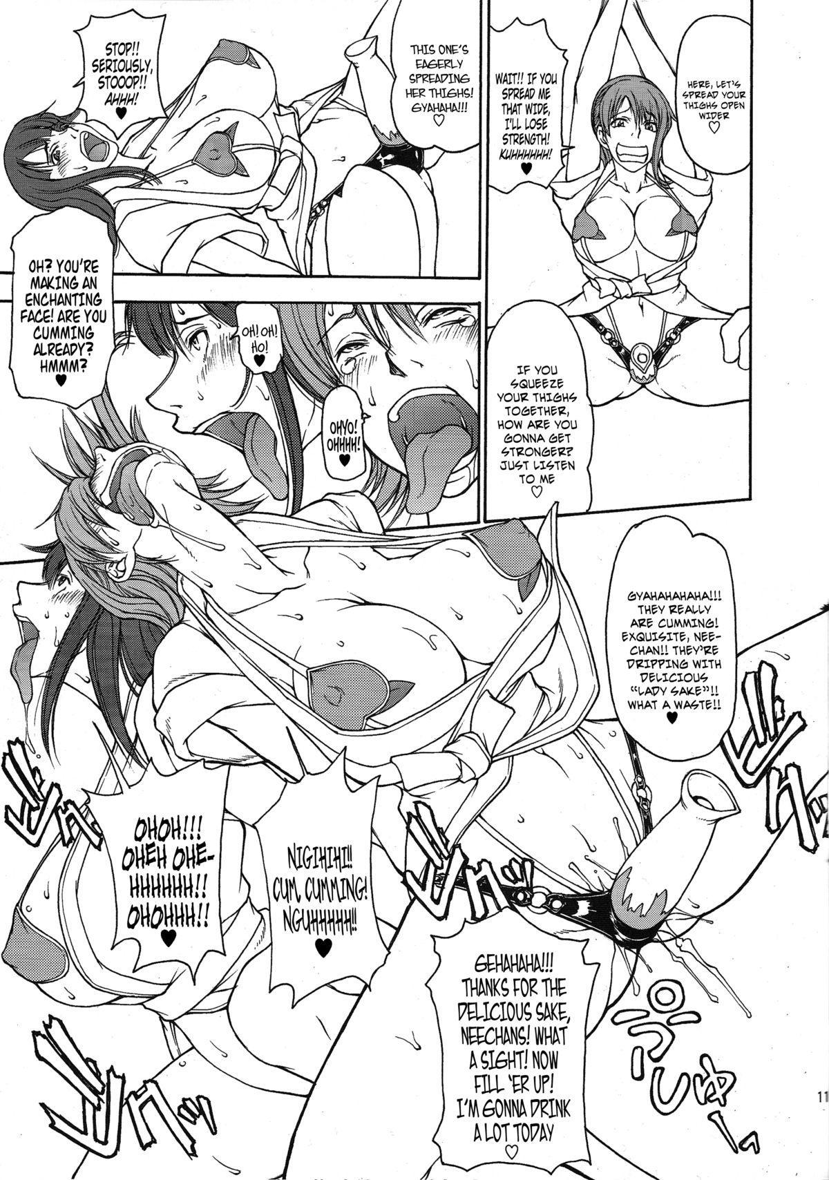 Momojita Onsen Daienkai !! 7