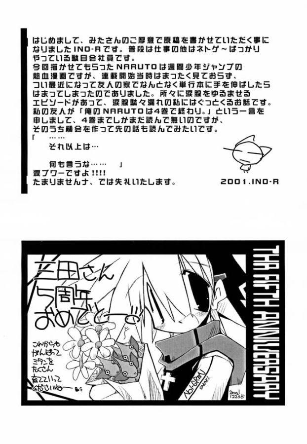 Kamo No Ka Tsueshin 39
