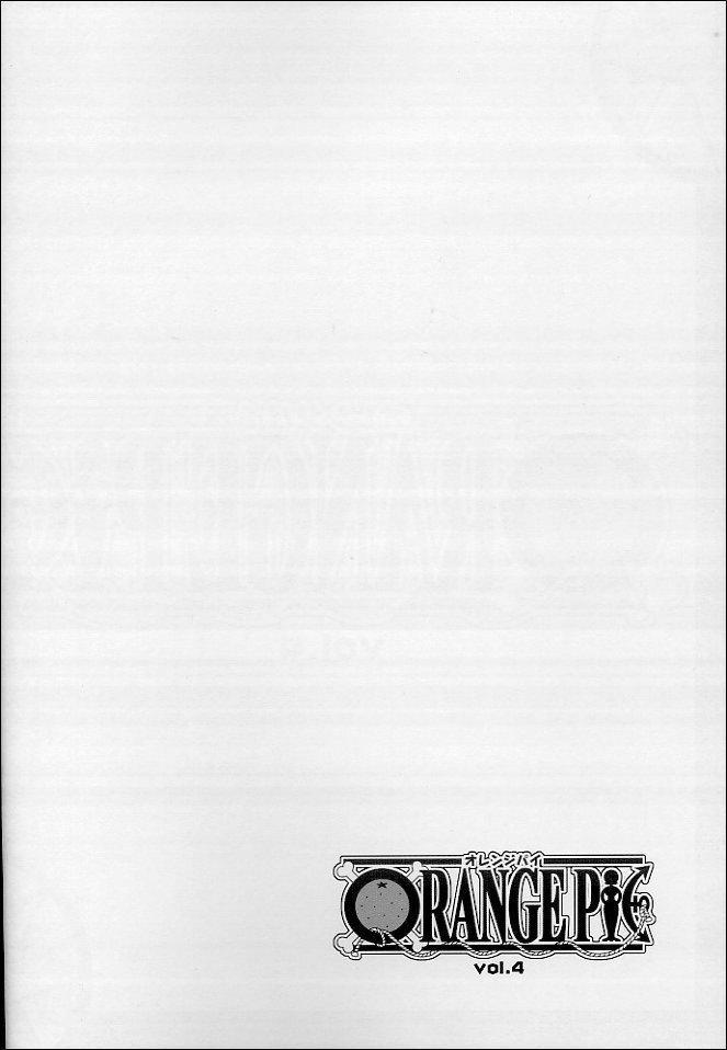 ORANGE PIE Vol.4 2