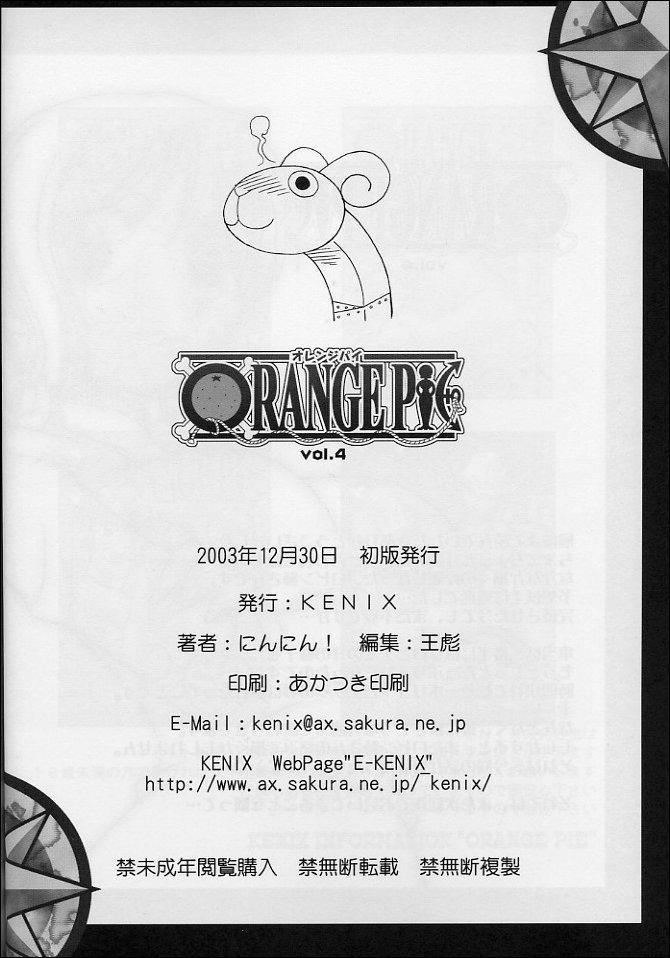 ORANGE PIE Vol.4 30
