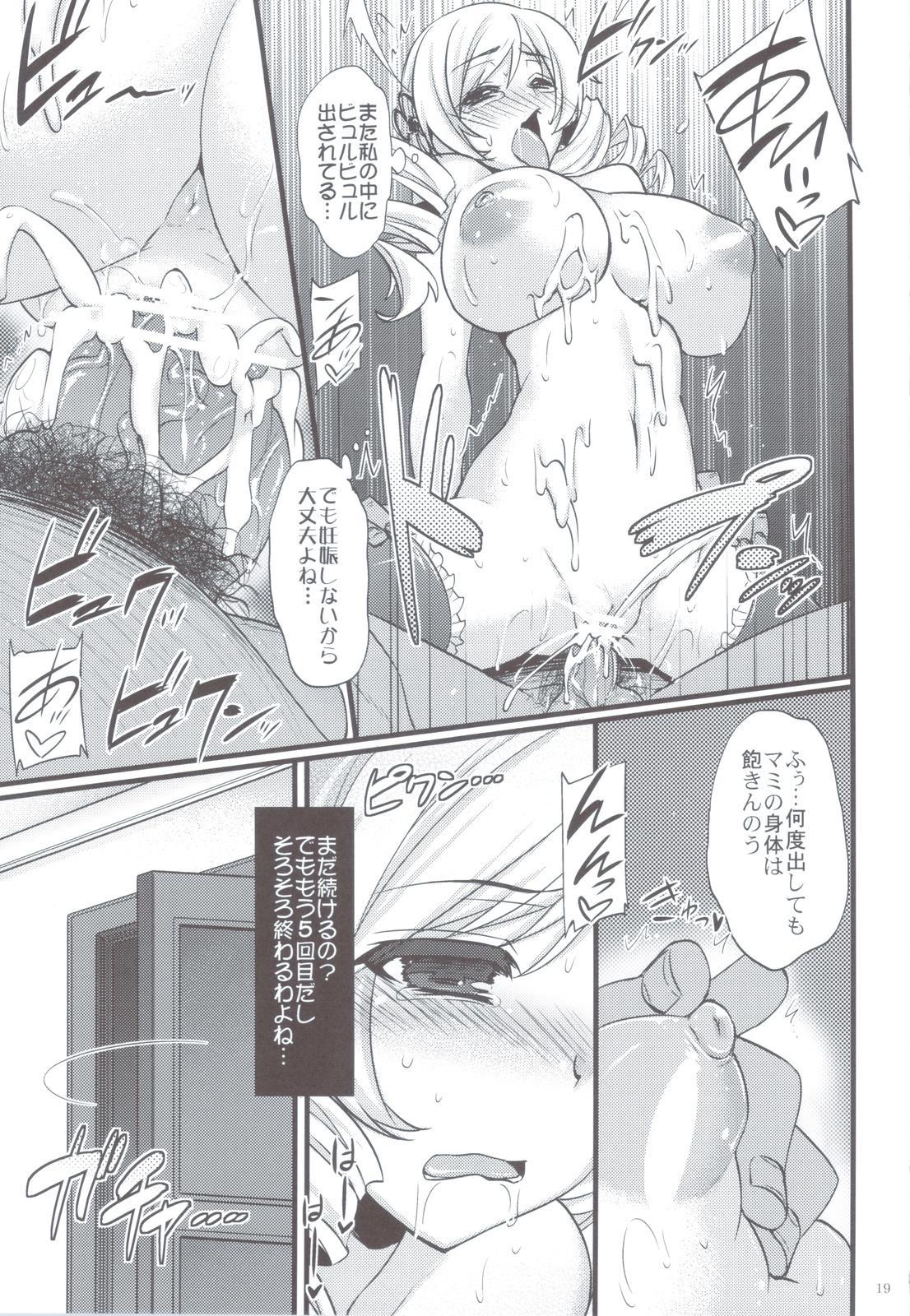 Tomoe Mami wa Majo dearu 17