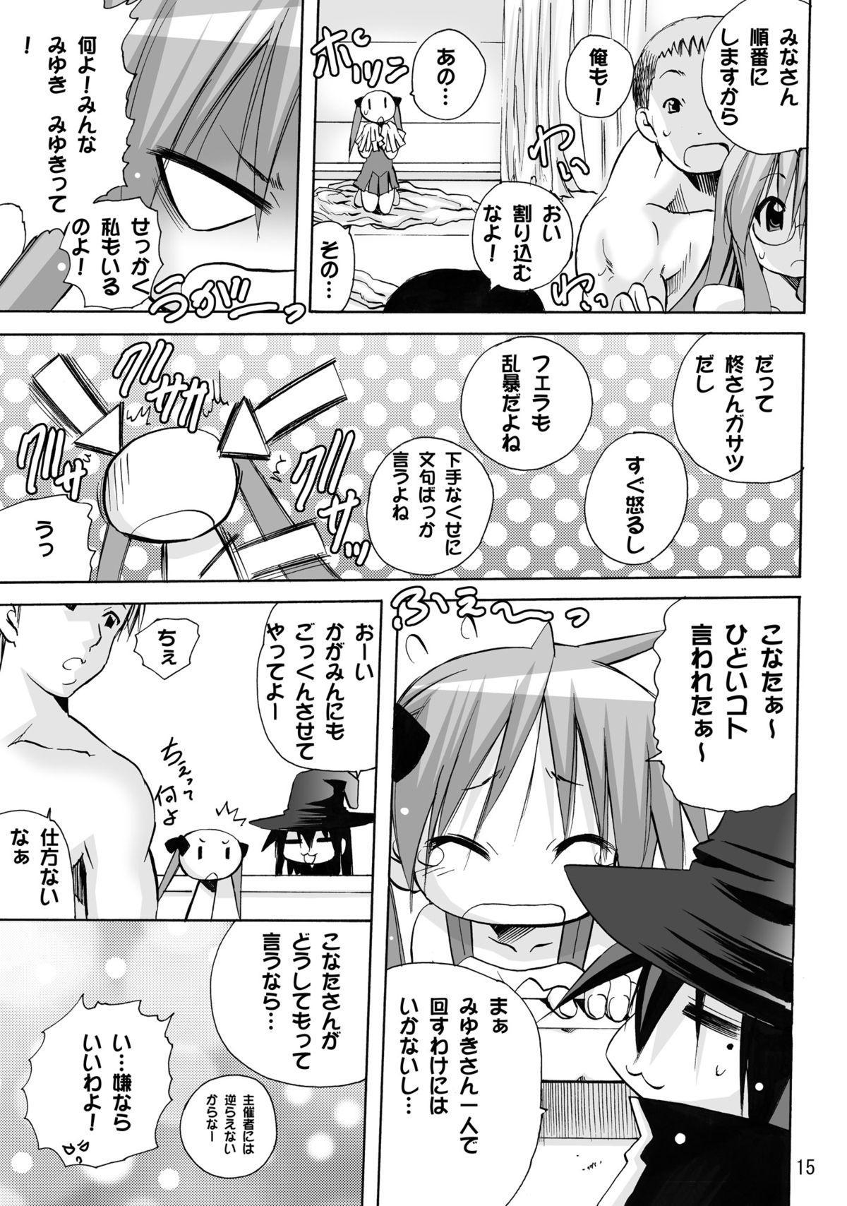 Kagamin no Cheer-cos de Gokkun no Susume 14