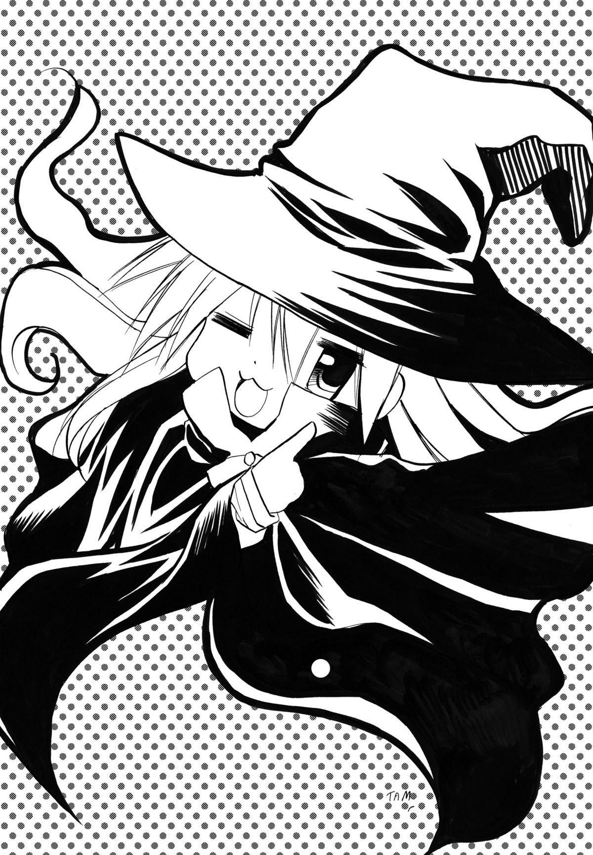 Kagamin no Cheer-cos de Gokkun no Susume 3