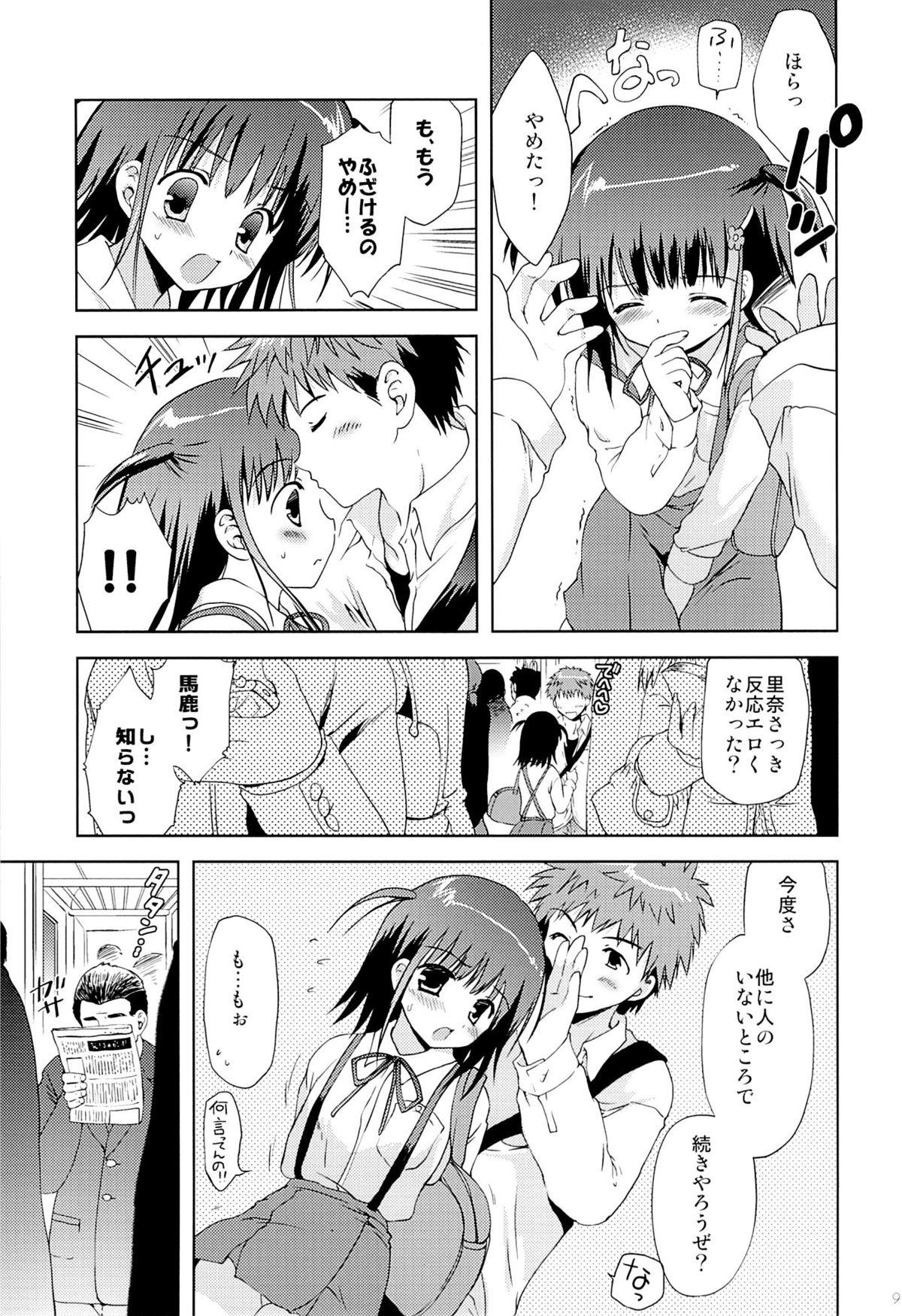 Atashi... Manin Densha no Naka de Shiranai Ojisan ni Shojo wo Ubawarechaimashita 7