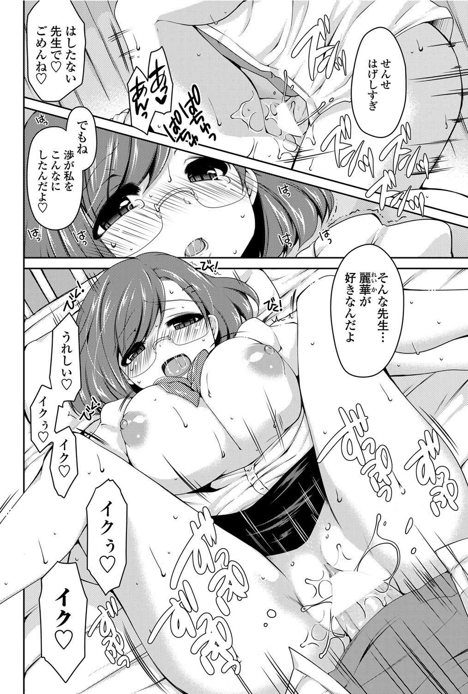 COMIC Penguin Club Sanzokuban 2012-04 Vol.279 63