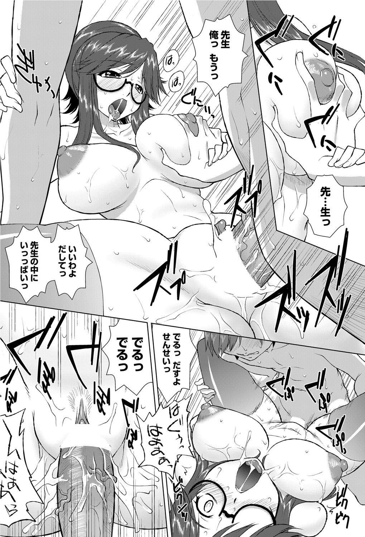 COMIC Penguin Club Sanzokuban 2012-04 Vol.279 83
