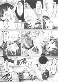Sugu-hame 9