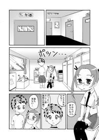 Bushitsu ni Oide yo 3