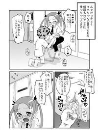 Bushitsu ni Oide yo 6