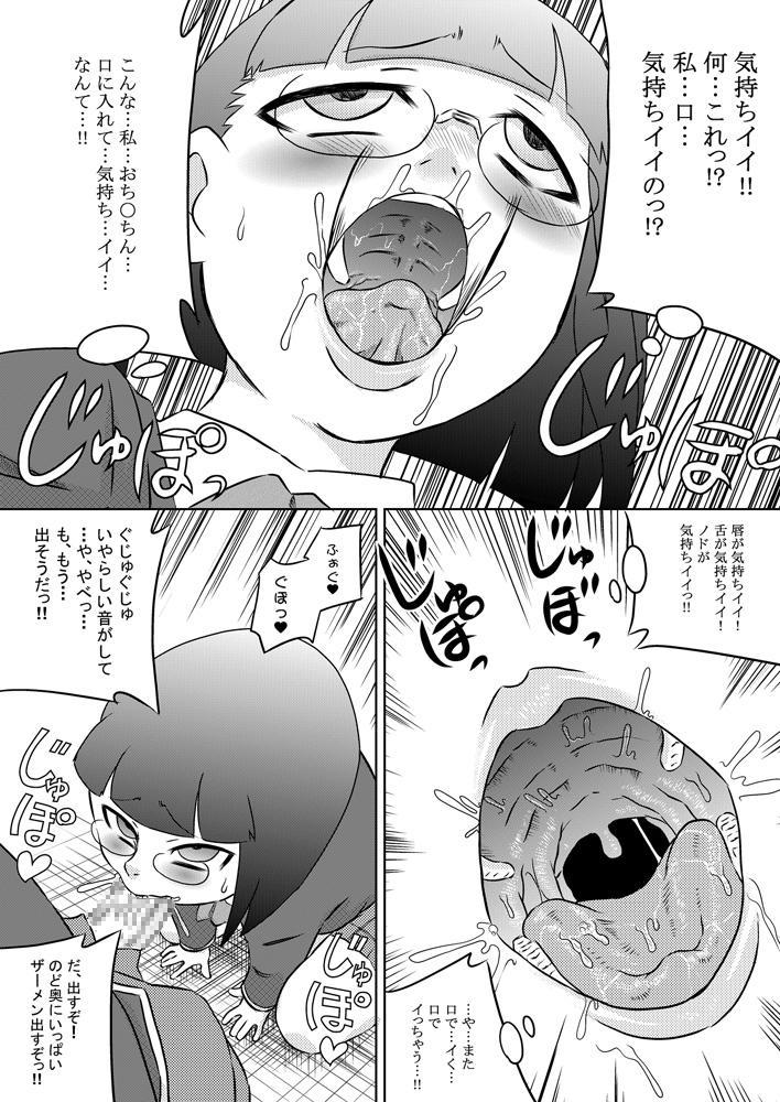 Okuchi Saimin Chipo de Seieki de Kanjiru Fellatio 12