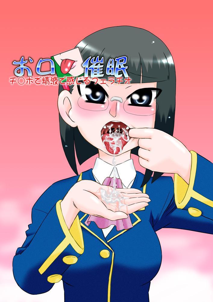 Okuchi Saimin Chipo de Seieki de Kanjiru Fellatio 1