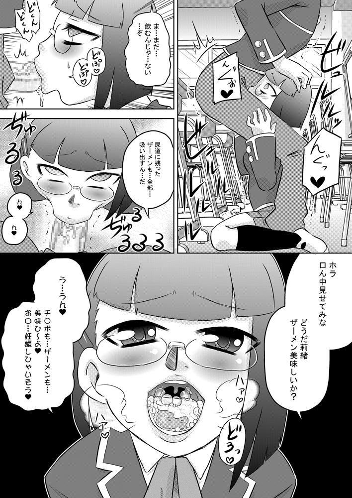 Okuchi Saimin Chipo de Seieki de Kanjiru Fellatio 21