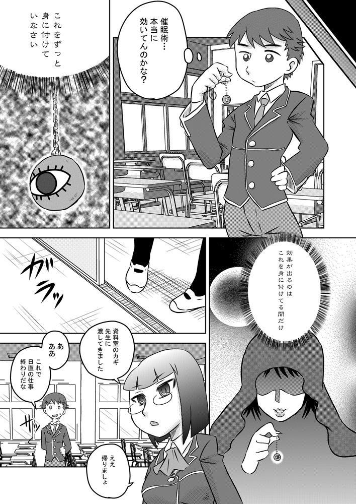 Okuchi Saimin Chipo de Seieki de Kanjiru Fellatio 6