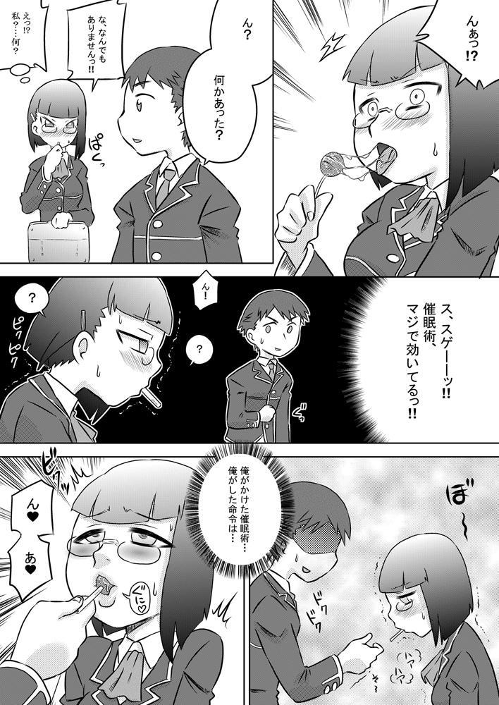 Okuchi Saimin Chipo de Seieki de Kanjiru Fellatio 8