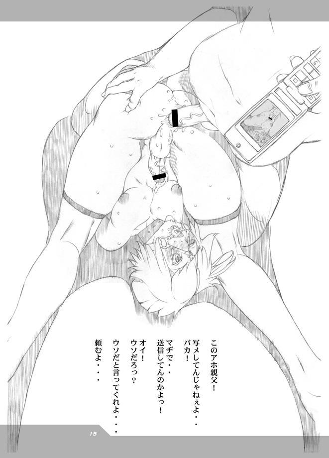 HEART&BODY.22 エンピツ(少年) 4