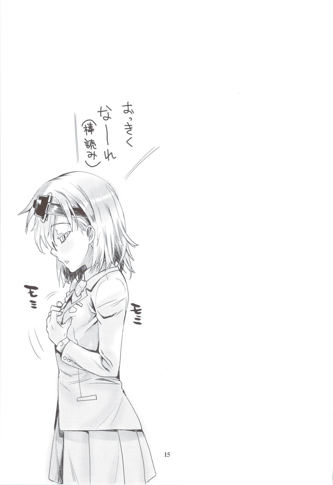 (C83) [Penpengusa Club (Katase Minami)] Toaru Kagaku no Judgement 6 - Onee-sama Search Eye! (Toaru Majutsu no Index) 13