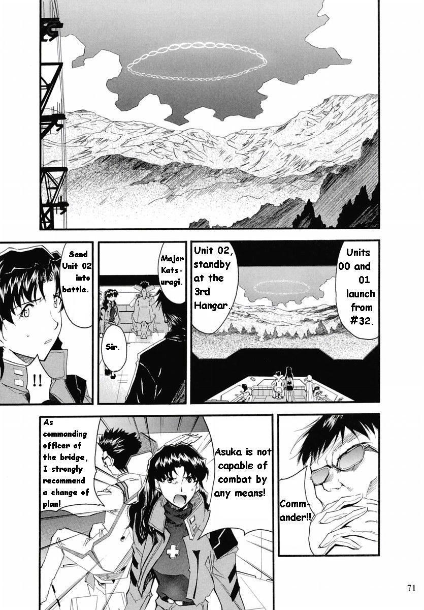 RE-TAKE Soushuuhen Zen Nenrei Ban Dai Ichi Shuu 146