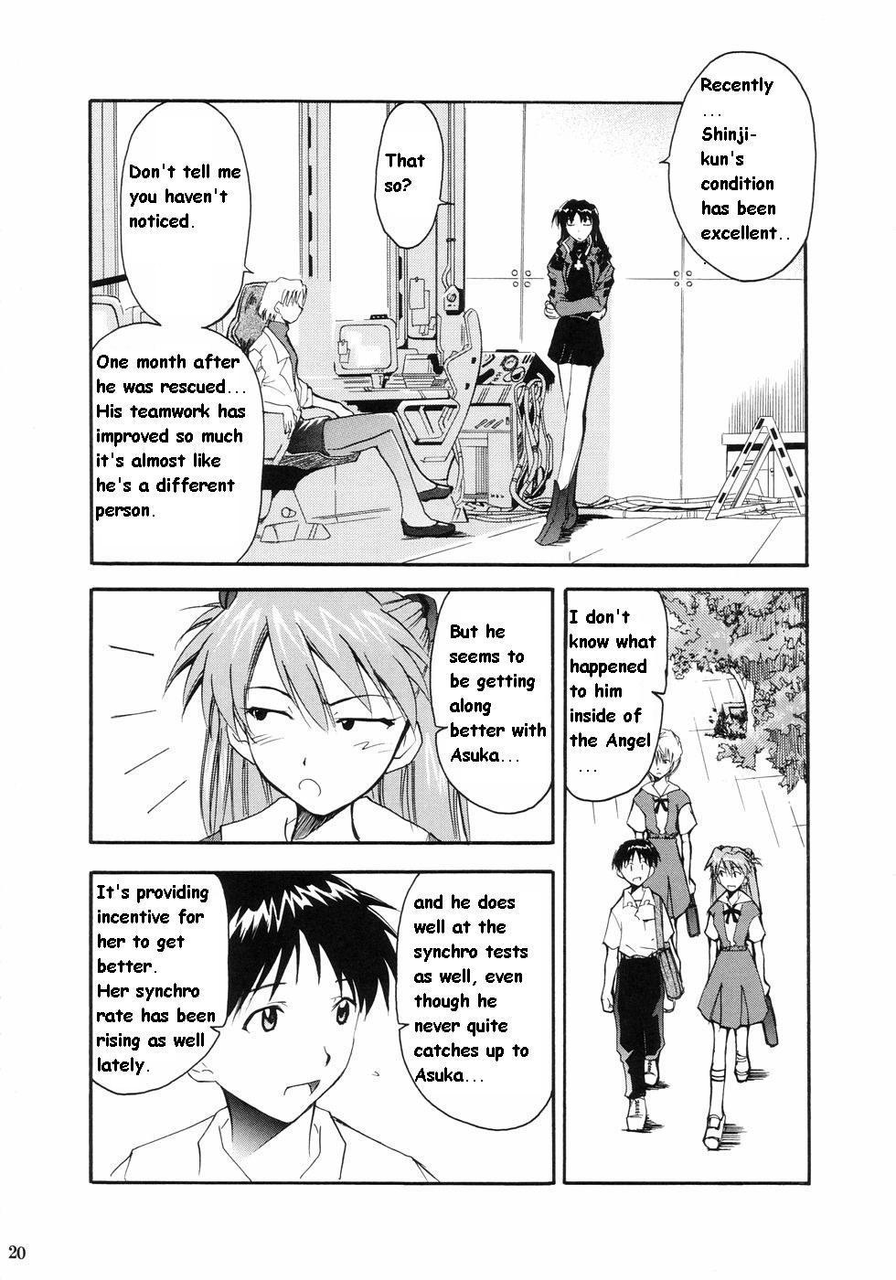 RE-TAKE Soushuuhen Zen Nenrei Ban Dai Ichi Shuu 15