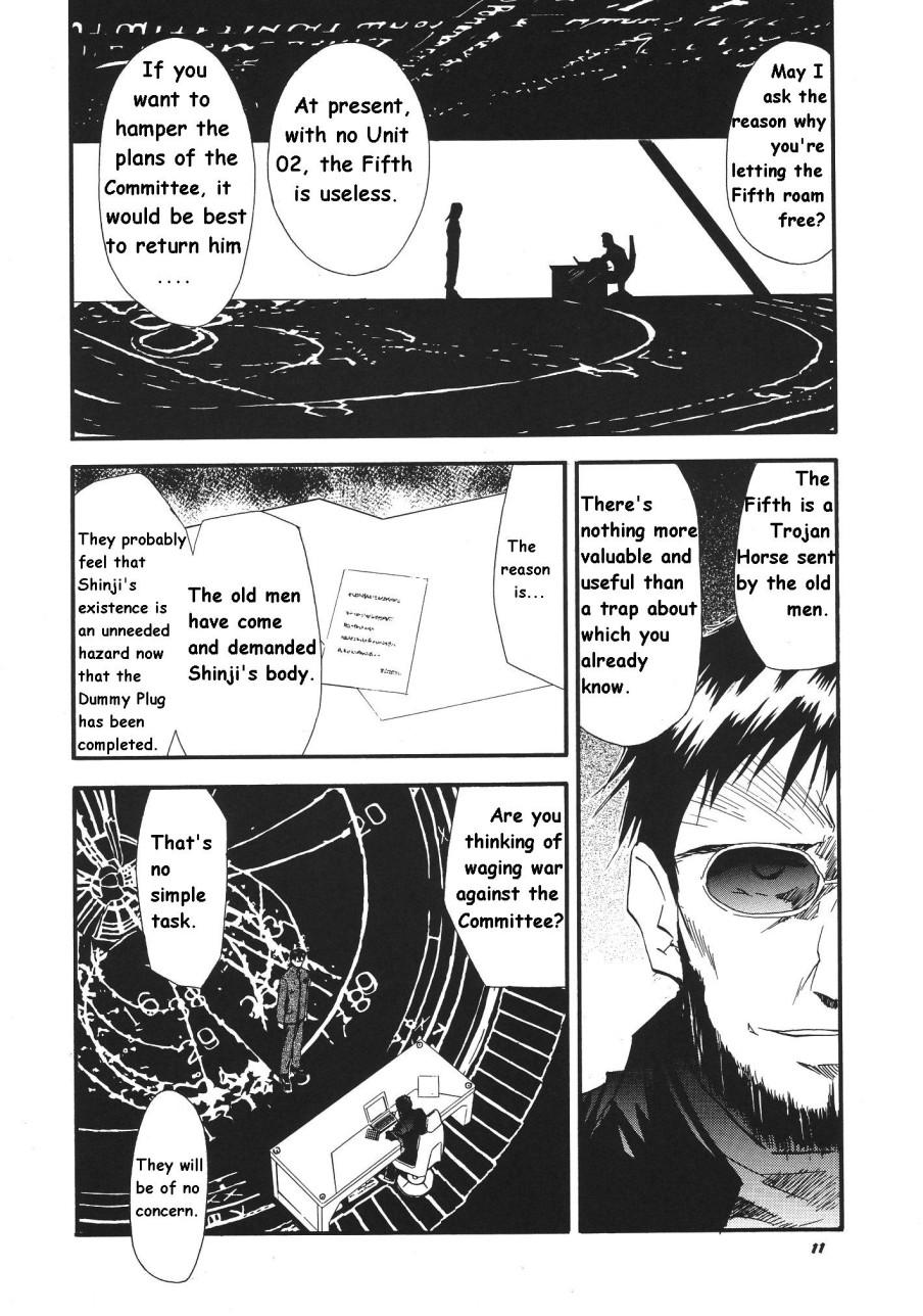 RE-TAKE Soushuuhen Zen Nenrei Ban Dai Ichi Shuu 177