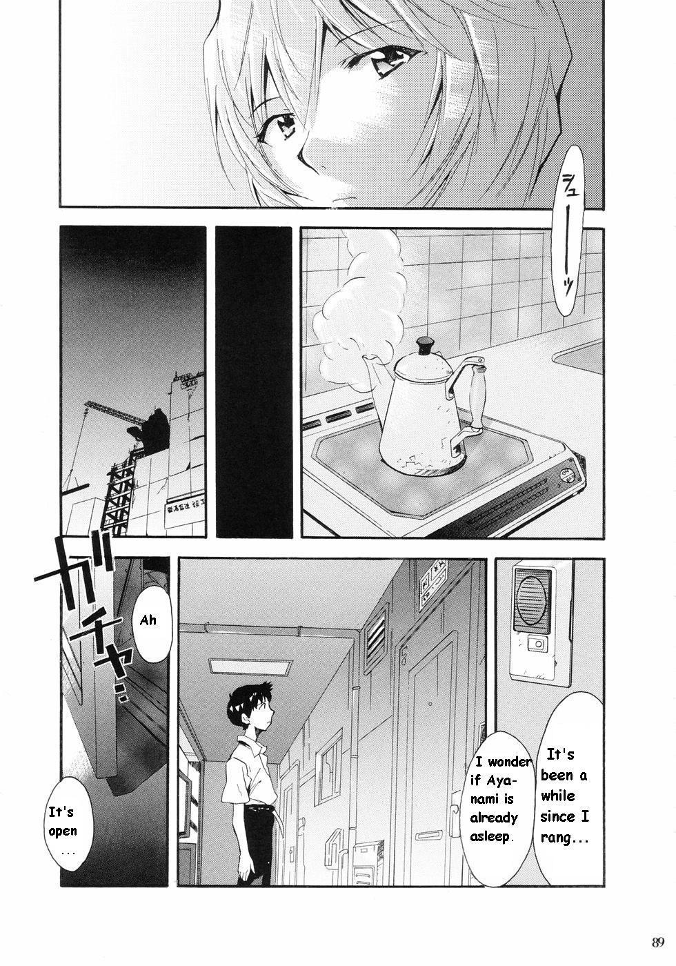 RE-TAKE Soushuuhen Zen Nenrei Ban Dai Ichi Shuu 78