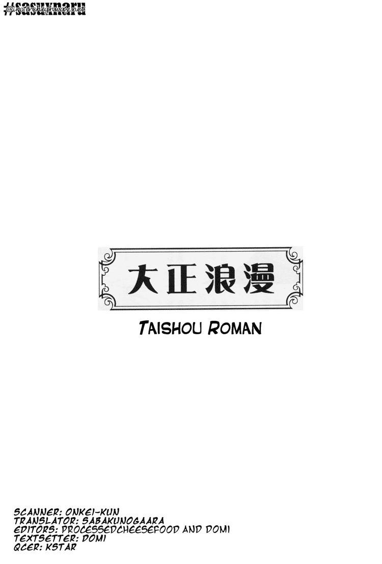 Taishou Roman 1