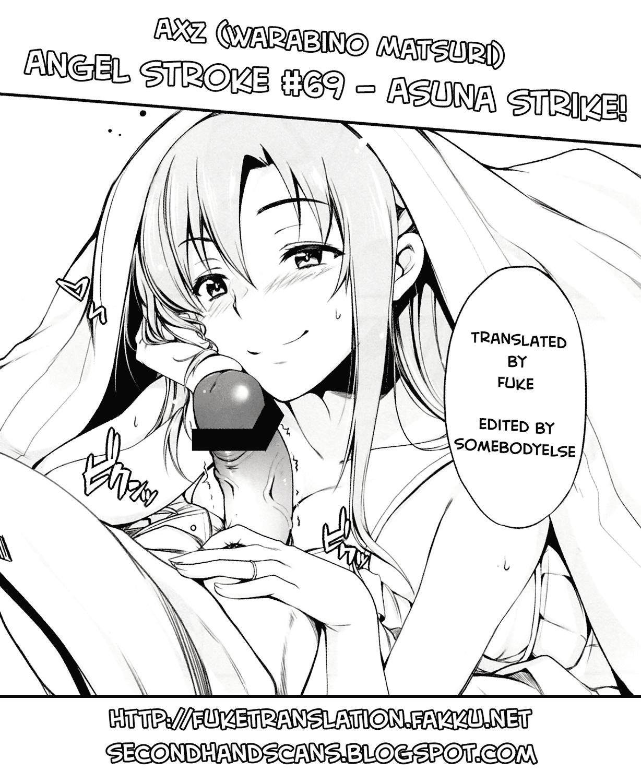 Angel's stroke 69 Asuna Strike! 14