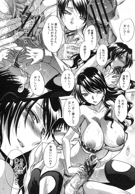 COMIC Shingeki 2012-05 108