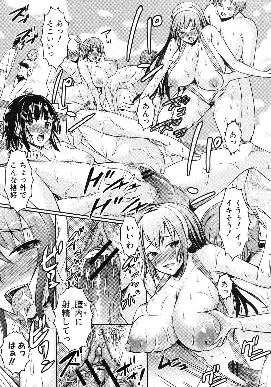 COMIC Shingeki 2012-05 173