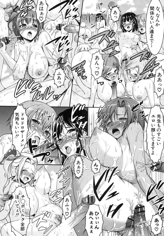 COMIC Shingeki 2012-05 180