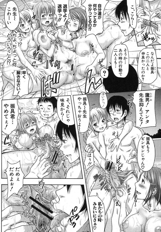 COMIC Shingeki 2012-05 20