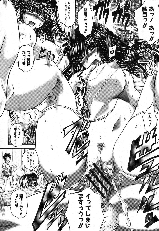 COMIC Shingeki 2012-05 250
