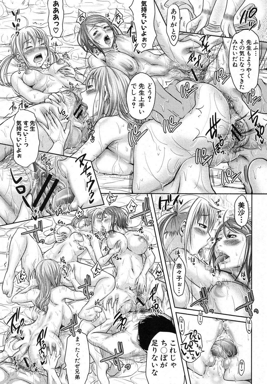 COMIC Shingeki 2012-05 29