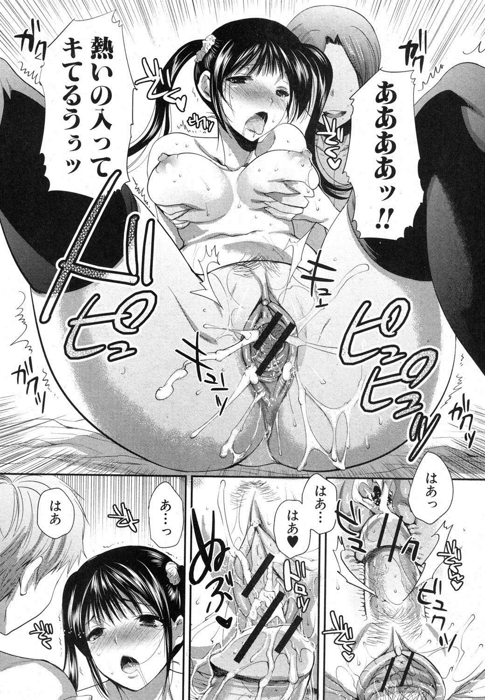COMIC Shingeki 2012-05 84