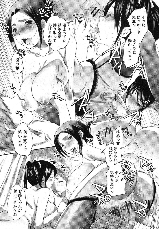 COMIC Shingeki 2012-05 86