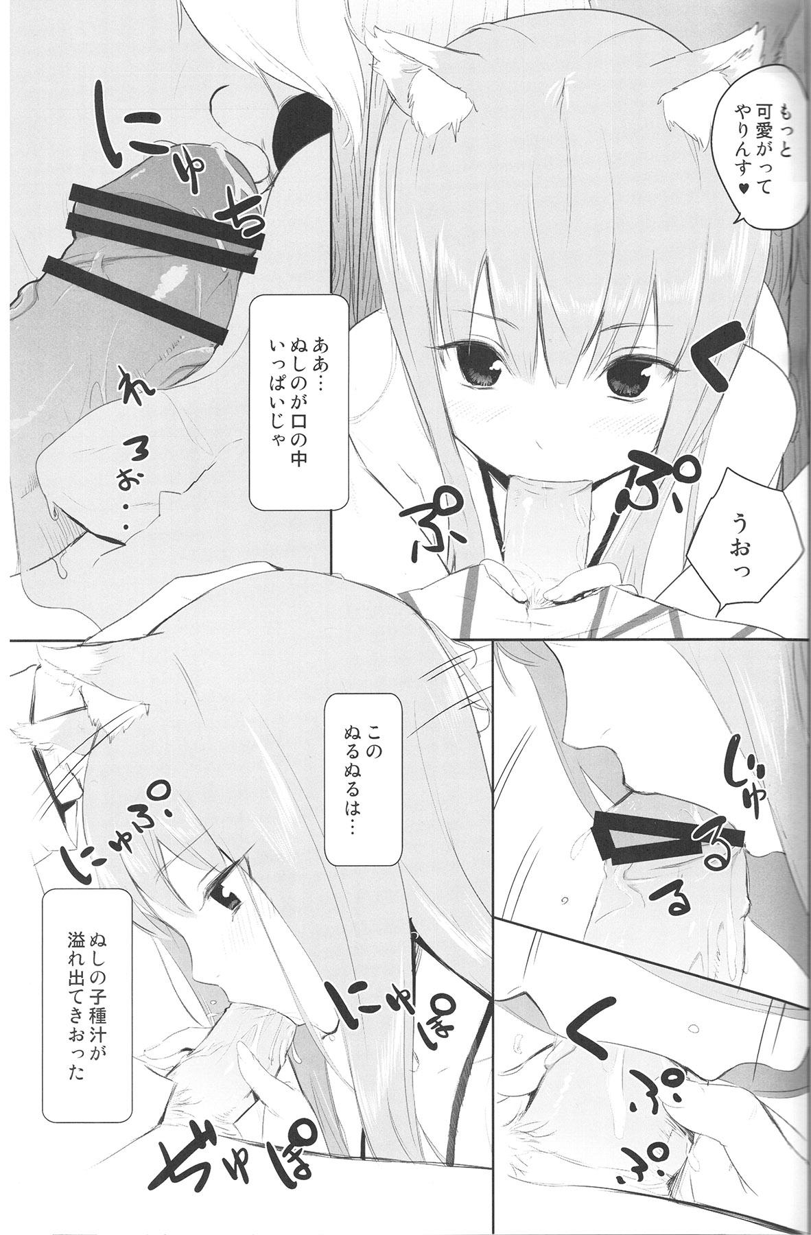 Ajisai Maiden Vol. 1 2