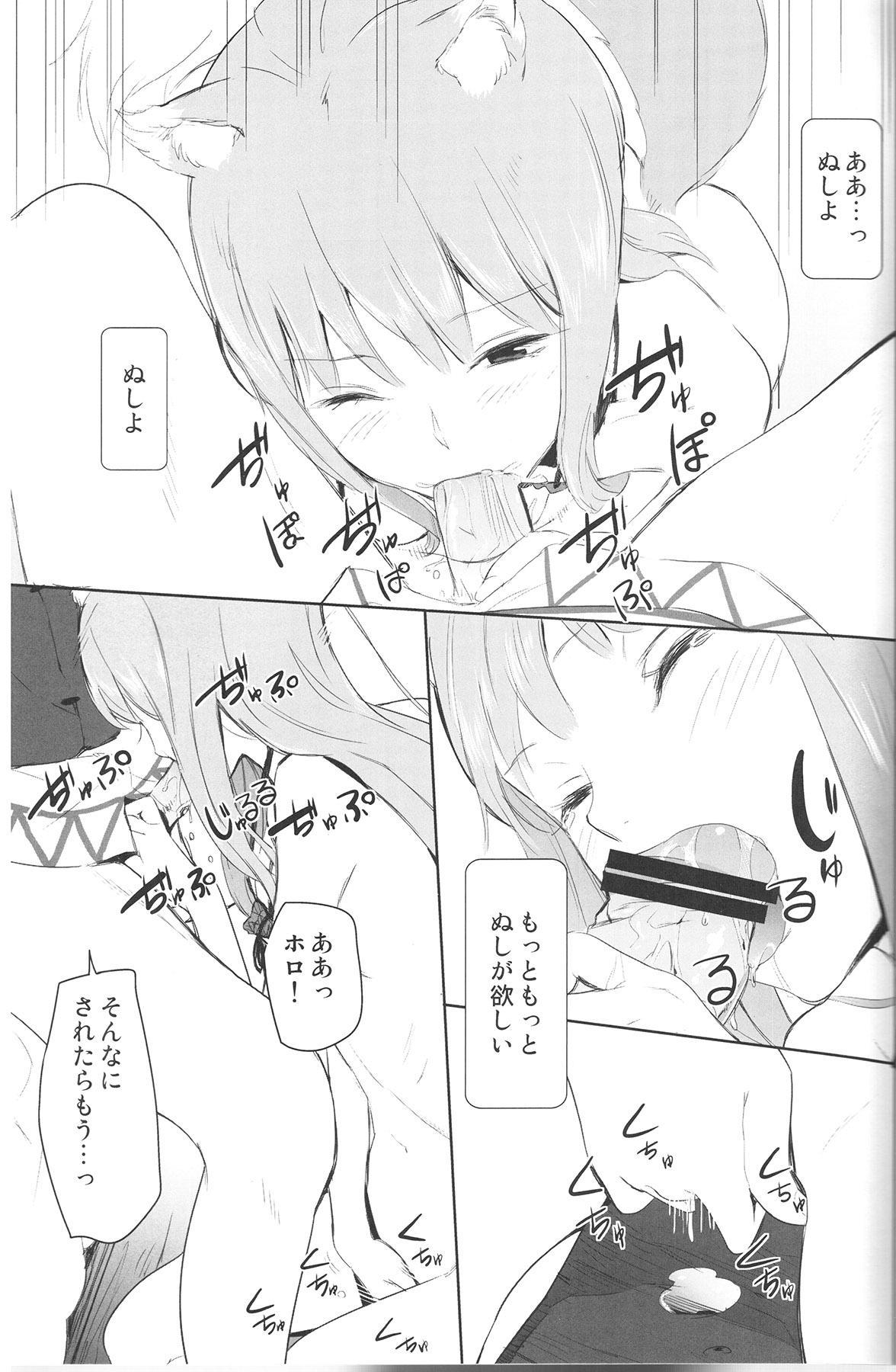 Ajisai Maiden Vol. 1 4