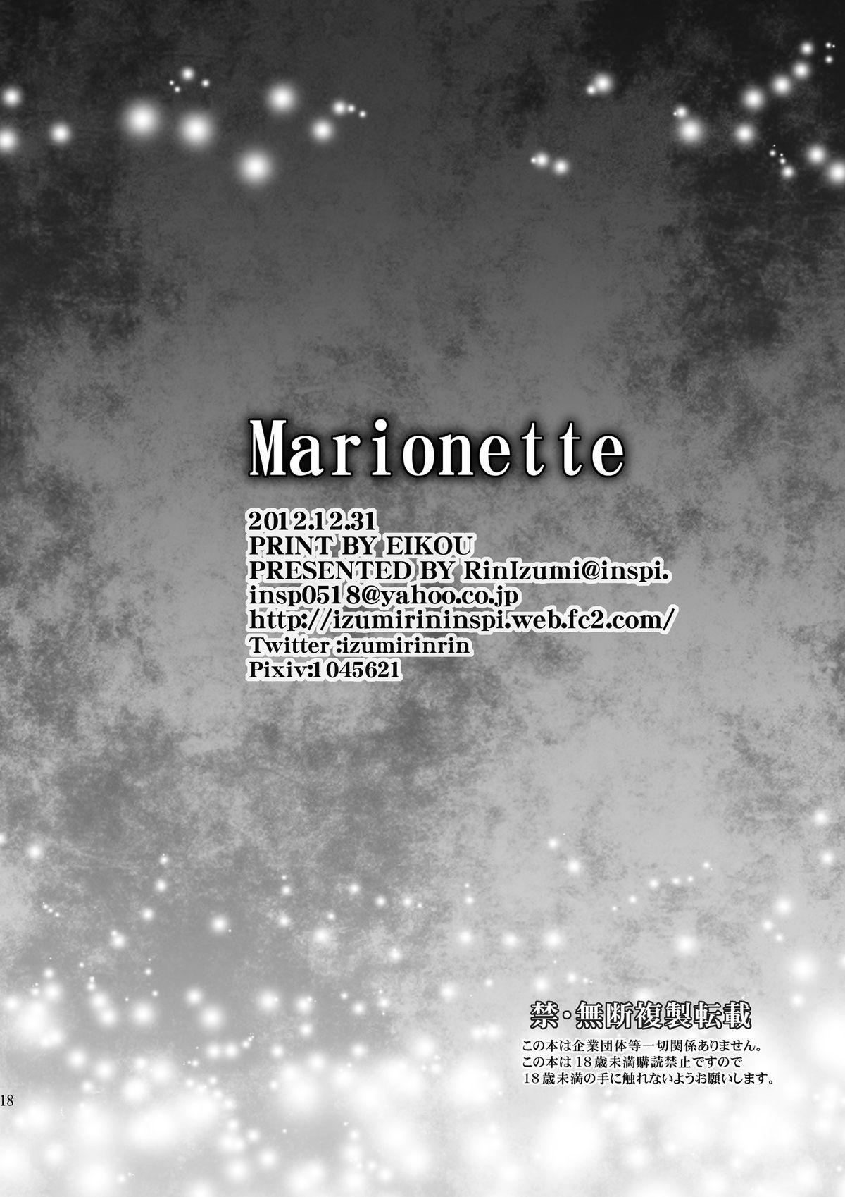 Marionette 16