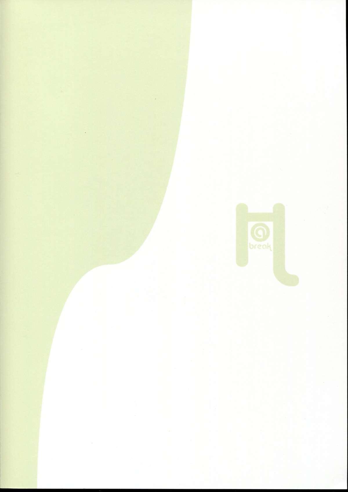 Hibiki Collection 17