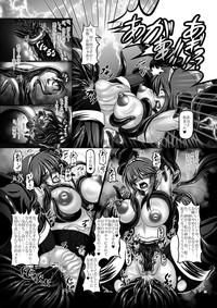Dashoku Jutai Roku 9