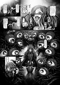 Dashoku Jutai Roku 5