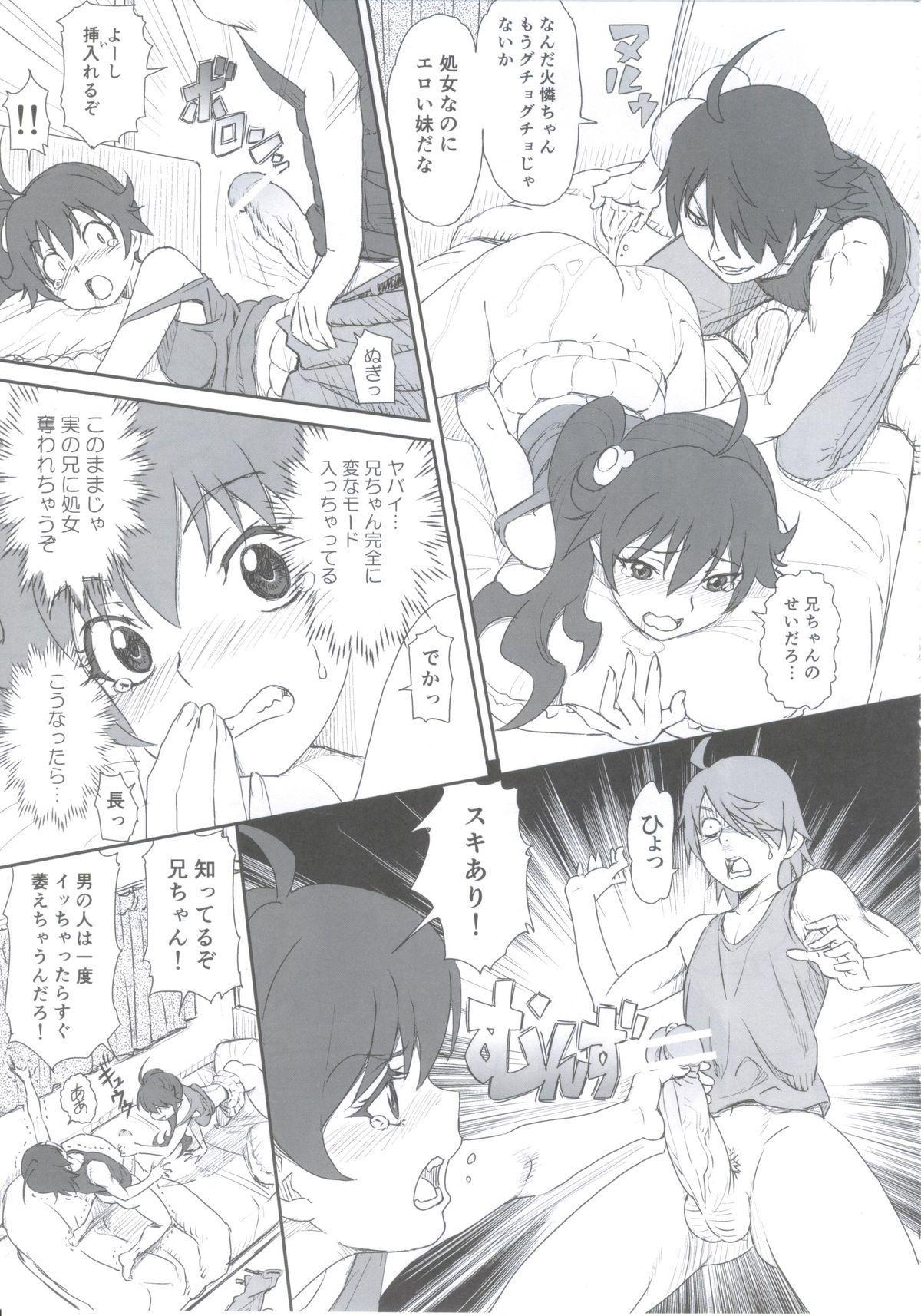 Karen-chan no Hajimete Yurusan! 9