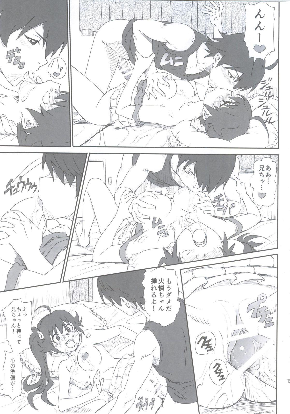 Karen-chan no Hajimete Yurusan! 13