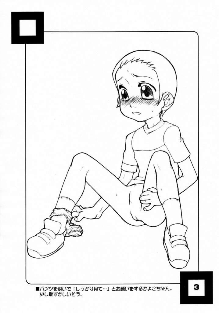 NAGATO KAYOKO 3