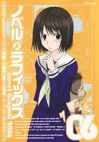 Novel Graphix 2006 0